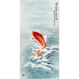 【已售】南海禅寺 妙林居士 三尺《跃过龙门便成龙》