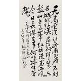 【已售】王洪锡 四尺《清平乐 六盘山》馆藏精品 已故书法名家