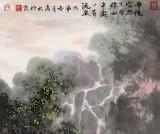 王凌云 四尺斗方《雨后空林生百烟》 运河艺术研究院院长