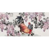【已售】向士平 四尺《紫云呈祥》 三峡大学艺术学院教授