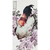 【已售】向士平 四尺《紫气东来呈吉祥》 三峡大学教授