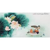 【已售】南海禅寺 妙林居士 三尺《和和美美》