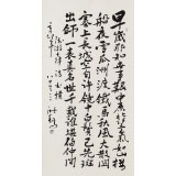 王洪锡 四尺《书愤》馆藏精品 原中国书画家协会副主席