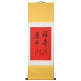 订制预售 | 夏广田 《福寿康宁》精裱挂轴 金色礼筒包装