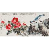曲逸之 四尺《花开富贵》  河南省著名花鸟画家