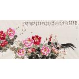 曲逸之 四尺《雍容华贵傲群芳》  中国美术学院著名花鸟画家
