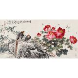 曲逸之 四尺《富贵大吉》  中国美术学院著名花鸟画家