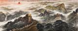 【定制】李碧峰 小八尺《长城万里图》 中国书画家协会理事