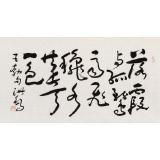 王洪锡 三尺《落霞与孤鹜齐飞》 已故书法名家