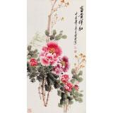 【已售】王宝钦三尺花鸟画《富贵祥和》已裱轴 (询价)