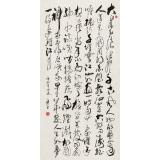 名家王呈四尺书法《大江东去浪淘尽》(询价)