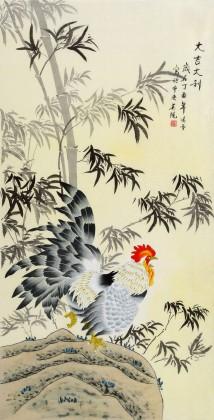 凌雪 四尺《大吉大利》 北京美协会员
