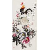 【已售】王宝钦 三尺《高瞻》 当代花鸟牡丹画名家(询价)