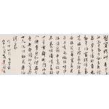 【已售】霍威 四尺《百字铭》 中书协会员