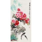 【已售】王宝钦 三尺《富贵有余》 当代花鸟牡丹画名家(询价)