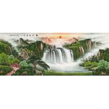 【已售】吴东 小八尺《福地安居图》 著名易经风水画家