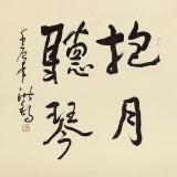 王洪锡 四尺斗方《抱月听琴》原中国书画家协会副主席