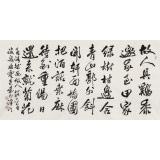 【已售】唐云来 四尺《过故人庄》 天津市书协主席 书坛名家