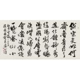 【已售】唐云来 四尺《望岳》 天津市书协主席 中书协理事