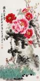 【已售】王宝钦 三尺《国色富贵》 当代花鸟牡丹画名家(询价)