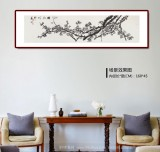 罗华斌 四尺对开《踈影横斜》 湖南省著名书画家