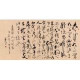【已售】名家王呈六尺草书王维《人间词话》(询价)