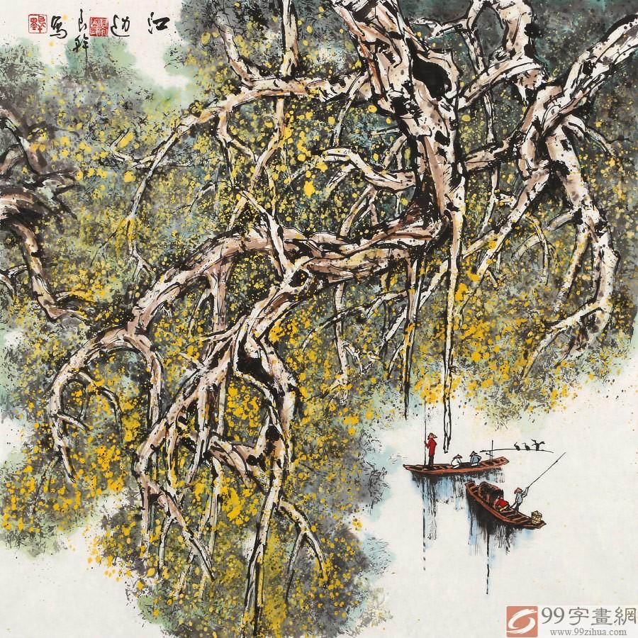 【已售】谭良干 四尺斗方《江边》 贵州山水画名家