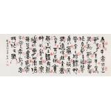【已售】叶昌兴小六尺篆书《陋室铭》
