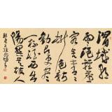 赵青 四尺《渭城朝雨浥轻尘》  西安书法院院长(询价)