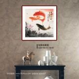 【已售】周升达 四尺斗方《有鱼天下行》 中国画院国画组长(询价)