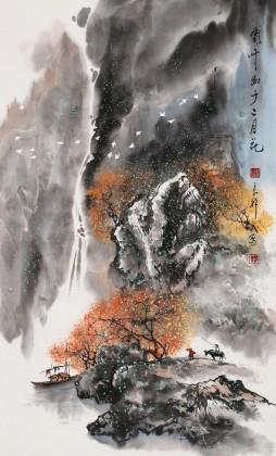 【已售】谭良干 三尺《霜叶红于二月花》 贵州山水画名家