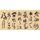 【已售】赵青 四尺《空山新雨后》  西安书法院院长