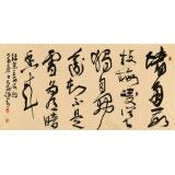 赵青 四尺《墙角数枝梅》  西安书法院院长(询价)