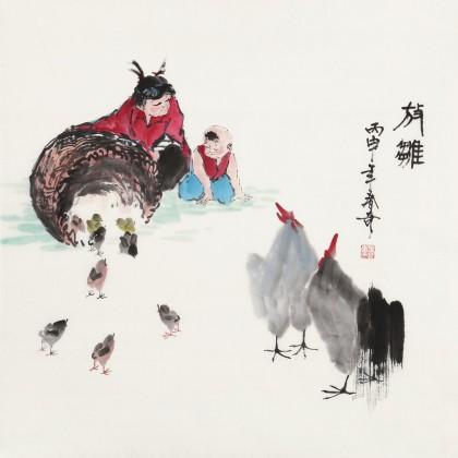 【已售】张春奇 四尺斗方《雄鸡》 徐悲鸿纪念馆艺术中心理事
