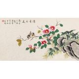 凌雪 三尺《清香久远》 北京美协会员