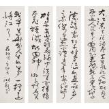 王洪锡 四条屏《赤壁怀古》已故书法名家