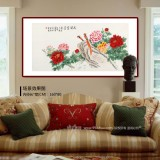 凌雪 四尺《花开富贵》 北京美协会员