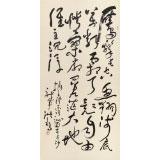 【已售】王洪锡 四尺《鹰击长空 鱼翔浅底》原中国书画家协会副主席