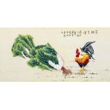 凌雪 四尺《百财吉祥》 北京美协会员