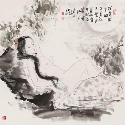 李立辰 四尺斗方《睡美人》河北著名仕女画家(询价)