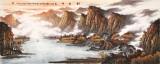 【已售】张慧仁 小八尺《金秋哓色》 广西山水画家协会常务理事