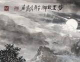 申凌翔 四尺三开《梦里故乡》 广西最新博彩大全名家
