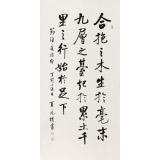 【已售】夏广田 四尺《千里之行 始于足下》著名启功体书法家(询价)