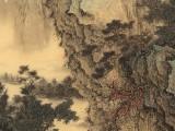 吴显刚 三尺斗方《秋山流泉图》 贵州七星关美协主席
