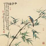 曲逸之 四尺斗方《平安图》 中国美术学院著名花鸟画家