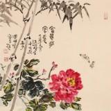 【已售】曲逸之 四尺斗方《富贵平安》 中国美术学院著名花鸟画家