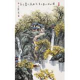 谭良干 大三尺《远山相从久不去》 贵州山水画名家