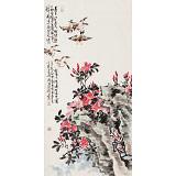 曲逸之 四尺《春生何处暗周游》  河南省著名花鸟画家
