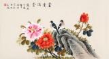 凌雪 三尺《富贵满堂》 北京美协会员