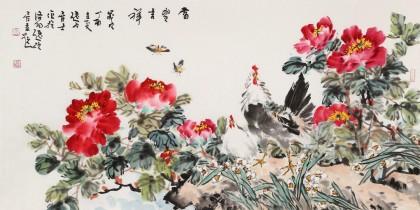 【已售】曲逸之 四尺《富贵吉祥》  河南省著名花鸟画家